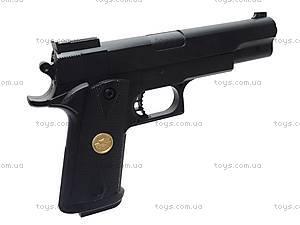 Пистолет с пульками в кейсе, P169A, отзывы