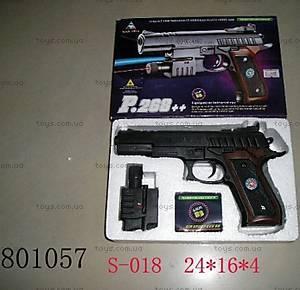 Пистолет с пулями, 268++