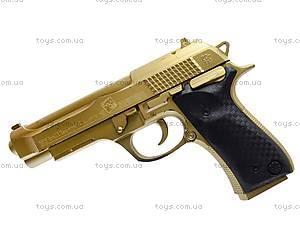 Пистолет с пулями детский, 713, купить