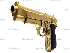 Пистолет с пулями детский, 713, фото