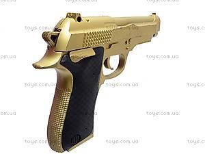 Пистолет с пулями детский, 713, отзывы