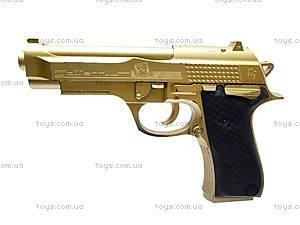 Пистолет с пулями детский, 713, цена
