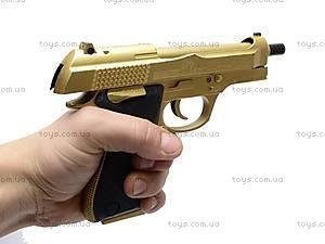 Пистолет с пулями детский, 713, игрушки