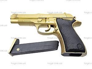 Пистолет с пулями детский, 713, детские игрушки