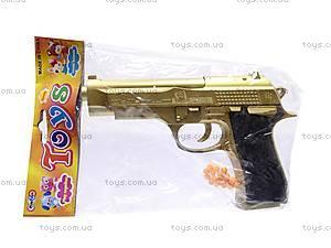 Пистолет с пулями детский, 713