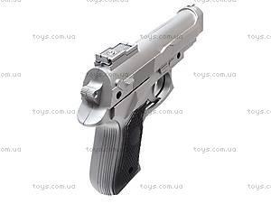 Пистолет с пулями «Полицейский», 231-2, купить
