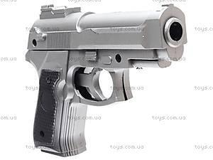 Пистолет с пулями «Полицейский», 231-2, отзывы