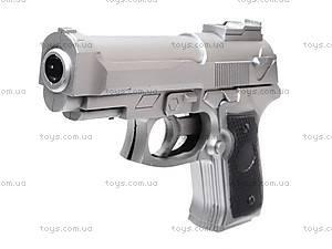 Пистолет с пулями «Полицейский», 231-2, цена