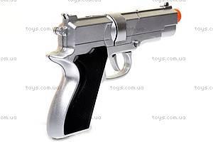 Пистолет «Серебро», с цилиндром, 2104BS, купить