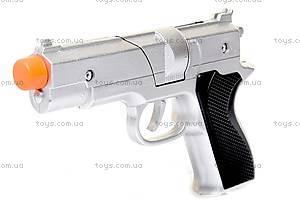 Пистолет «Серебро», с цилиндром, 2104BS
