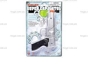 Пистолет «Серебро», с цилиндром, 2104BS, цена