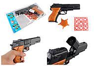 Игрушечный пистолет Shahab с аксессуарами и пистонами, 124, отзывы