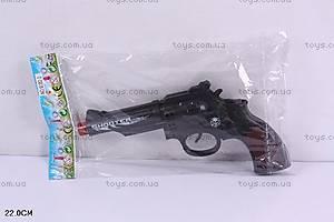 Пистолет Shooter, 6082-2