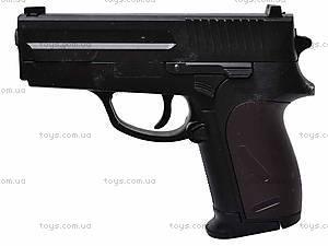 Пистолет «Снайпер», P618, отзывы