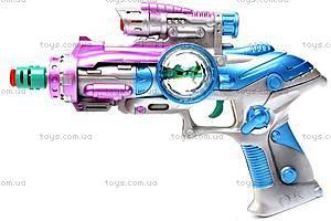 Пистолет, со свето-звуком, B2-606