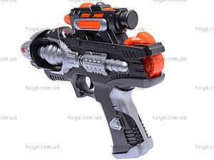 Пистолет со световым эффектом, 1968-1B, купить