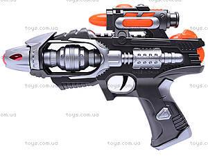 Пистолет со световым эффектом, 1968-1B