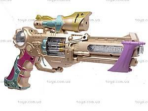 Пистолет со световыми эффектами, WEX-C4, купить