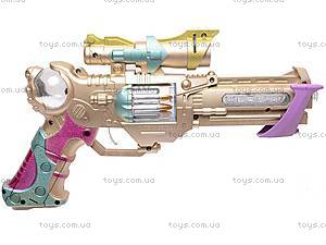 Пистолет со световыми эффектами, WEX-C4, цена