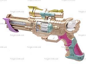 Пистолет со световыми эффектами, WEX-C4, игрушки