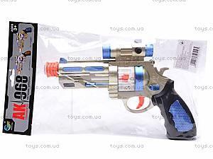 Пистолет со звуковыми эффектами, AK-968, отзывы