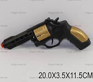 Пистолет, со звуковыми эффектами, 2015