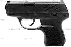 Пистолет, стреляющий пульками, RP600