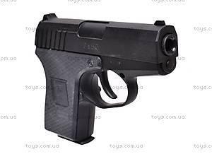 Пистолет стреляющий пульками, P50, купить