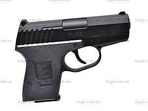 Пистолет стреляющий пульками, P50