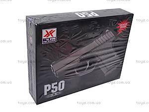 Пистолет стреляющий пульками, P50, игрушки