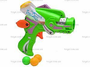 Пистолет стреляющий шариками, F-339A