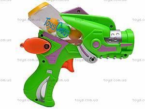 Пистолет стреляющий шариками, F-339A, купить