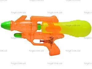 Пистолет стреляющий водой, 2136D