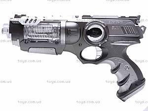 Пистолет светящийся звуковой, KT8618-B2