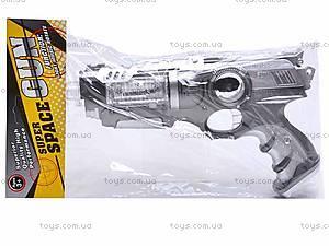 Пистолет светящийся звуковой, KT8618-B2, отзывы