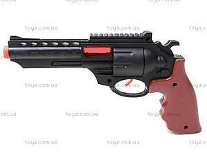Пистолет-трещетка в кобуре, A025, купить