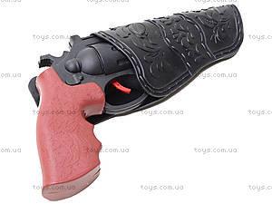 Пистолет-трещетка в кобуре, A025