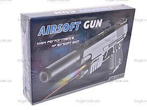 Пистолет утяжеленный с глушителем, 239AS