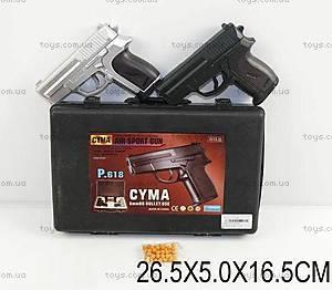 Пистолет в чемоданчике, с пульками, P618