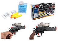 Пистолет с гелевыми шариками и снарядами, XH088, купить