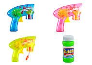 Пистолет стреляющий мыльными пузырями, на батарейках, со световыми эффектами, разные цвета, 73-2, купить