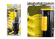 Игрушечный пистолет споролоновыми пулями Shoot Gun, A669-1, купить