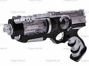 Пистолет звуковой и световой, KT8618-B1, отзывы