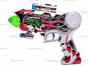Пистолетик, 8 звуков, 538