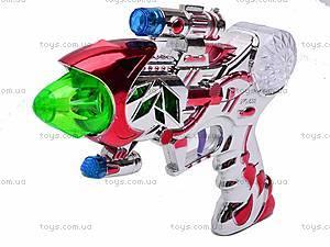 Пистолетик, 8 звуков, 538, фото