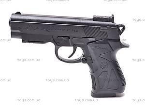 Пистолетик детский игрушечный, 748A