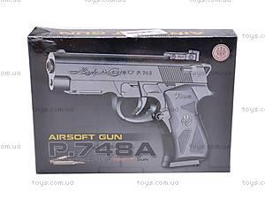 Пистолетик детский игрушечный, 748A, игрушки