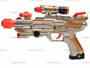 Пистолетик для мальчиков, музыкальный, 788A-A22
