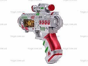 Пистолетик мигающий, 665B, купить