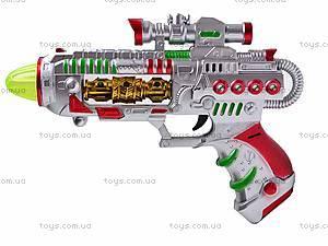 Пистолетик мигающий, 665B